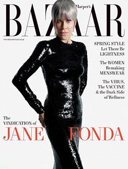Free Subscription to Harper's Bazaar