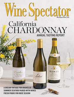 free magazine subscription wine spectator
